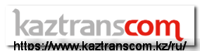 https://www.kaztranscom.kz/ru/
